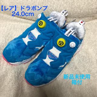 リーボック(Reebok)の新品 Reebok instapomp fury doraemon 24.0cm(スニーカー)