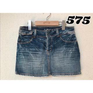 ファイブセブンティーファイブデニム(575DENIM)の575デニム ミニスカート サイズ26(ミニスカート)