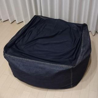 ムジルシリョウヒン(MUJI (無印良品))のむうみん様 無印良品*体にフィットするソファ デニムカバー付(ビーズソファ/クッションソファ)