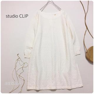 スタディオクリップ(STUDIO CLIP)のスタディオクリップ . 刺繍 コットン ワンピース(ミニワンピース)