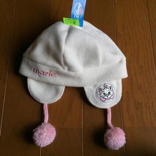 ディズニー(Disney)の☆新品未使用.ニット帽(帽子)マリー.ディズニー☆(帽子)