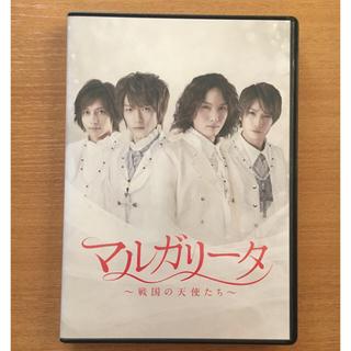 舞台「マルガリータ」 DVD(その他)