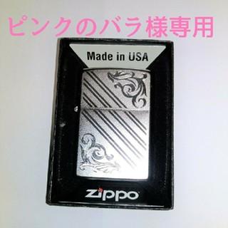 ジッポー(ZIPPO)のZIPPO 新品‼️ピンクのバラ様専用‼️(タバコグッズ)