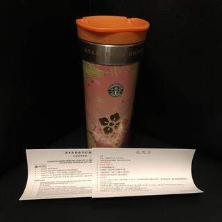 スターバックスコーヒー(Starbucks Coffee)の上海購入 スターバックス タンブラー(タンブラー)