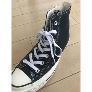 伸びる靴紐 (その他)