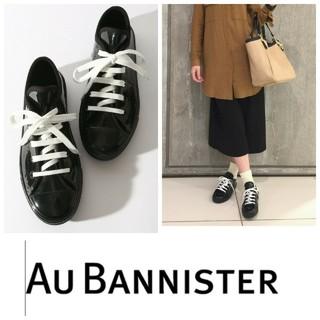 オゥバニスター(AU BANNISTER)の【未使用】Au BANNISTERスニーカーレインシューズ24センチブラック(レインブーツ/長靴)