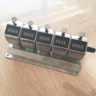 コクヨ(コクヨ)の数取器 五連 カウンター(その他)