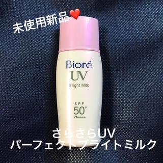 Amazon | ビオレ UV アスリズム スキンプロテクト …
