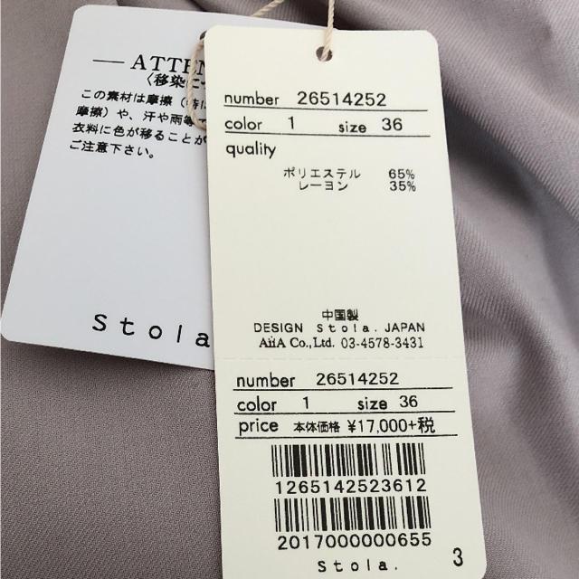 Stola.(ストラ)のまゆみ様 専用 stola スカート パンツ レディースのスカート(ひざ丈スカート)の商品写真