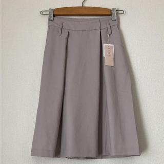ストラ(Stola.)のまゆみ様 専用 stola スカート パンツ(ひざ丈スカート)