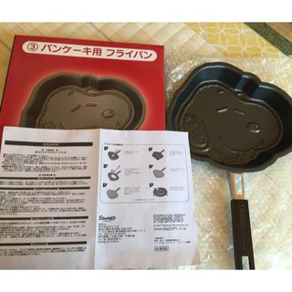 スヌーピー(SNOOPY)のスヌーピー 一番くじ IH非対応パンケーキ用フライパン(鍋/フライパン)