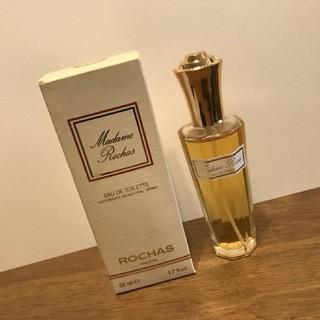 ロシャス(ROCHAS)の[Madame Rochas] オードトワレ 50ml(香水(女性用))