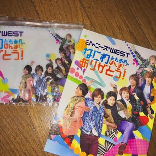 ジャニーズウエスト(ジャニーズWEST)の初回盤Blu-ray 特典ミニファイル(アイドルグッズ)