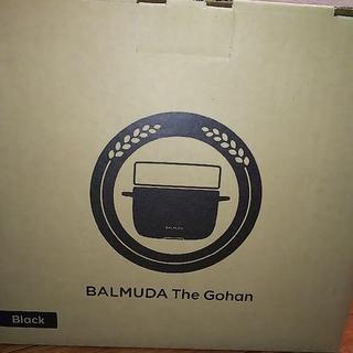 バルミューダ(BALMUDA)のBALMUDA The Gohan バルミューダ炊飯器(炊飯器)