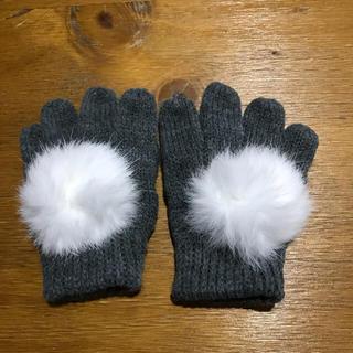 プティマイン(petit main)のpetitmain ポンポン付きニット手袋 (手袋)