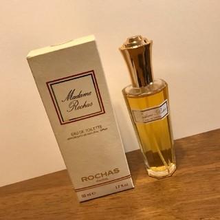 ロシャス(ROCHAS)の [Madame Rochas] オードトワレ 50ml(香水(女性用))