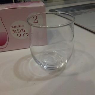 トウヨウササキガラス(東洋佐々木ガラス)のワイングラス 東洋ガラス 2個セット(グラス/カップ)