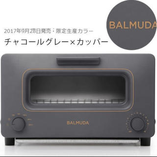 バルミューダ(BALMUDA)の【みーちゃん様専用】バルミューダ オーブントースター  チャコールグレー(調理機器)