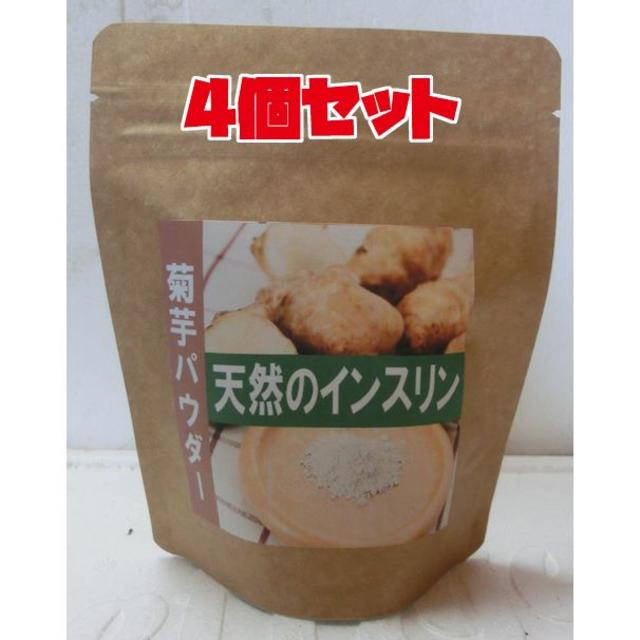 菊芋パウダー4個セット(青肉めろんさん専用) 食品/飲料/酒の加工食品(その他)の商品写真