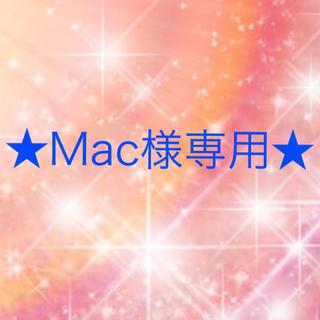 ワコール(Wacoal)のMac様専用(ブラ&ショーツセット)