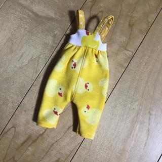 #24 アヒルさんサロペ(黄色)(人形)