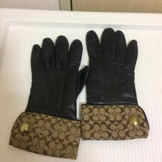 コーチ(COACH)の本物コーチCOACHのブラウンベージュ系シグネイチャーのレザーグローブ女性用手袋(手袋)