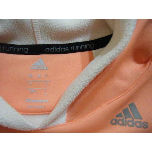 31568cc8e01ecf adidas(アディダス)のアディダス ランニング パーカー Climawarm レディースのトップス(パーカー)の