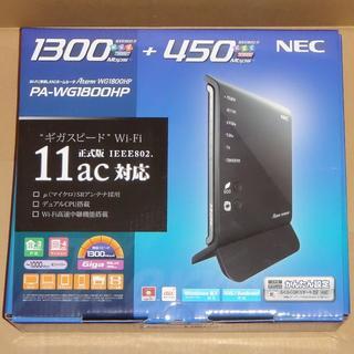 エヌイーシー(NEC)のNEC WG1800HP 無線ルーター(PC周辺機器)