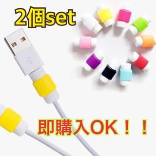 アップル(Apple)のiPhone充電器断線防止 2点セット ケーブルコネクター ブルー ブラック (バッテリー/充電器)