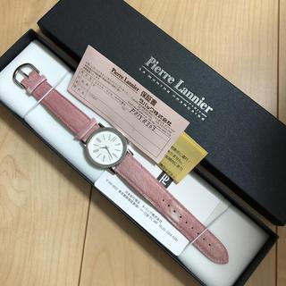ピエールラニエ(Pierre Lannier)のバイラ掲載 ピエールラニエ ピンク ハラコ 腕時計(腕時計)