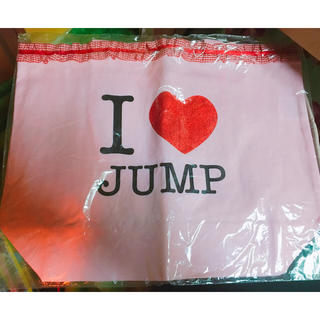 ヘイセイジャンプ(Hey! Say! JUMP)の【未使用・未開封】Hey!Say!JUMP バッグ(アイドルグッズ)