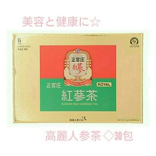 ☆正官庄☆   高麗人参(紅参)茶  ロイヤル 30包(茶)