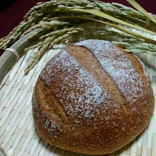 春までもう少し頑張ろう米糠カンパーニュ4個セット(パン)