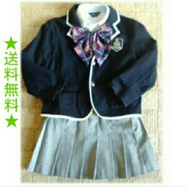 726583a3db7fb COMME CA ISM - 美品☆120 女の子 スーツ COMME CA ISM 卒園式入学式 ...