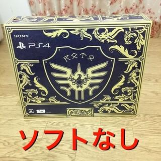 プレイステーション4(PlayStation4)のロトエディション ドラクエ11 プレステ4(ダウンジャケット)