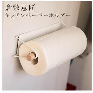 ウニコ(unico)のまゆまゆ様 専用出品(収納/キッチン雑貨)