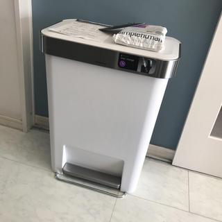 ムジルシリョウヒン(MUJI (無印良品))の☆新品箱無し☆シンプルヒューマン☆フットオープンゴミ箱☆45L☆オプション袋付属(ごみ箱)