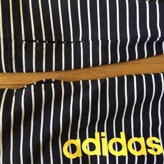 アディダス(adidas)のアームカバー(その他)