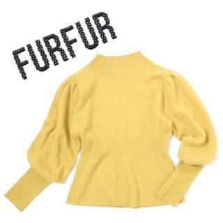 ファーファー(fur fur)の17年物 FURFUR カシミヤ100%パフスリーブニット(ニット/セーター)