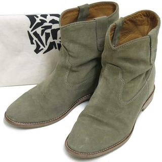 イザベルマラン(Isabel Marant)のISABEL MARANT ETOILE スウェード アンクル ショート ブーツ(ブーツ)