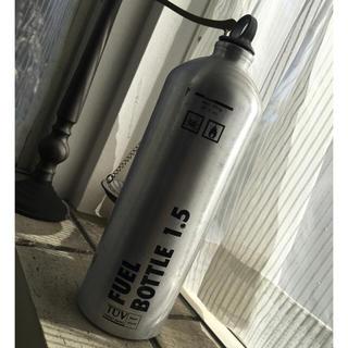 シグ(SIGG)のシグ 燃料ボトル 1.5リッター アルミ製(ストーブ/コンロ)