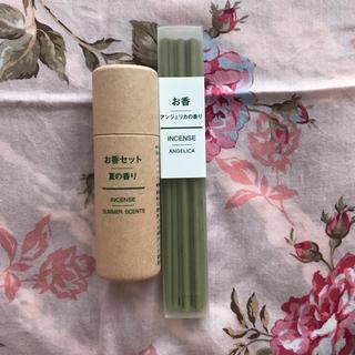 ムジルシリョウヒン(MUJI (無印良品))の無印良品 お香 セット(お香/香炉)