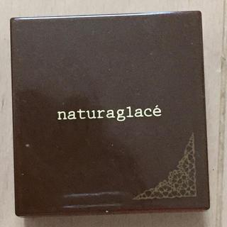ナチュラグラッセ(naturaglace)のナチュラグラッセ ハイライト(その他)