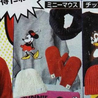 シマムラ(しまむら)のニット帽子・ニット手袋・ニットスヌード3点セット(手袋)
