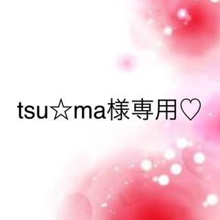 ワコール(Wacoal)のtsu☆ma様専用♡(ブラ&ショーツセット)