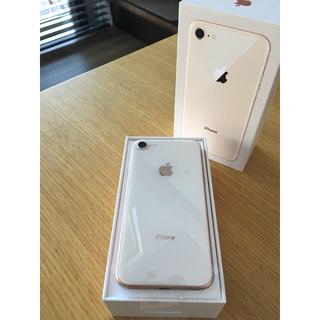 アイフォーン(iPhone)の新品未使用 au iphone8 64GB GOLD SIMフリー(スマートフォン本体)