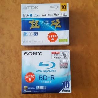 TDK BD-R 25GB 超硬・SONY BD-R