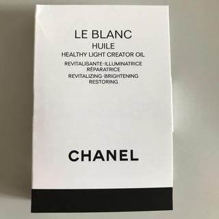 シャネル(CHANEL)のシャネル CHANEL  ル ブラン ユイル  フェイシャルオイル(フェイスオイル / バーム)