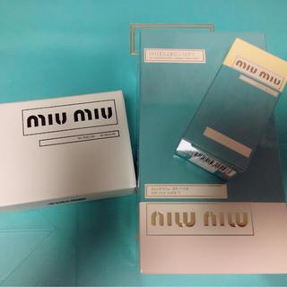 ミュウミュウ(miumiu)のmiumiu(香水(女性用))