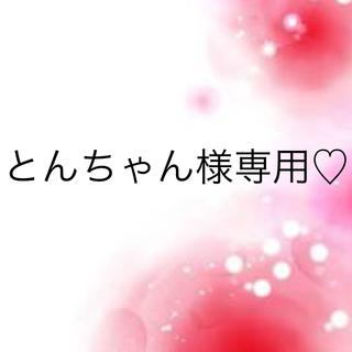 ワコール(Wacoal)のとんちゃん様専用♡(ブラ&ショーツセット)